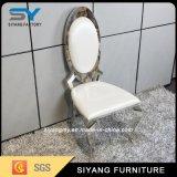 椅子を食事する家具の白革を食事する新しいデザイン
