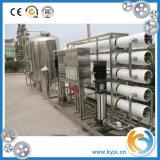 De Tank van de Opslag van het water in het Systeem van de Behandeling van het Water