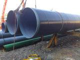 Спирали канализации корозии PE труба Coated анти- подземной стальная