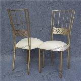 결혼식 Yc-A251를 위한 금속 결혼식 사건 Tiffany 의자/금 십자가 뒤 의자