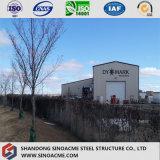 プレハブの鉄骨フレームまたは鋼鉄建物か構築または倉庫