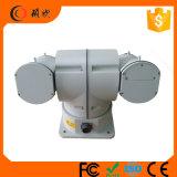 камера CCTV иК корабля PTZ ночного видения 100m высокоскоростная с счищателем