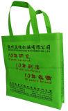 機械(ZXL-E700)を作る非編まれたファブリック物質的で環境に優しい袋