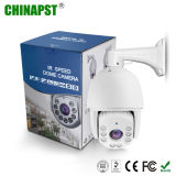 Serie LEDs 1.3MP 120m IRL IP PTZ Security Camera (pst-HHH61BH)