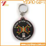 선전용 주문 고무 연약한 PVC Keychain