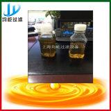 Sistema Diesel da purificação usado para o depósito pequeno do petróleo