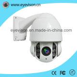 Cámara de 1/3 pulgada 1080P Tvi domo de infrarrojos de alta velocidad