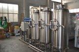 Serbatoio del serbatoio di acqua di rivestimento/acqua/del serbatoio di acqua
