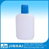 50ml 100ml 120mlプラスチックペット香水のスプレーヤーのびん