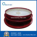 진공 청소기를 위한 Discal HEPA 필터