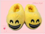 Повелительница Симпатичн Emoji Животное Тапочка