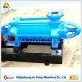 Pompe à plusieurs étages à eau chaude d'alimentation horizontale centrifuge de chaudière de centrale