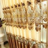 居間(31W0048)のためのヨーロッパ式ポリエステル刺繍の停電の窓カーテン