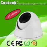 1080P 1MP/2MP/3MP/4MP Starvisの夜間視界の屋内ドームIPのカメラ(SL20)