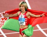 Su ordinazione impermeabilizzare e modello no. della bandiera nazionale del Belarus della bandiera nazionale di Sunproof: NF-053