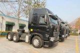 16tons 실제적인 차축을%s 가진 Sinotruk 420HP 트랙터 트럭