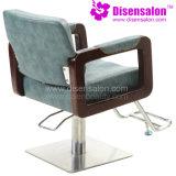 مريحة [هيغقوليتي] [بوتي سلون] أثاث لازم صالون كرسي تثبيت ([ي001])