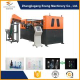 4 Cavity 4000bph Plastic Pet Can Bote Making Machine