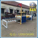Approvisionnement d'endroit de machine de couverture de plaque de Hongtai