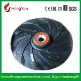 Насос выровнянный резиной центробежный всасывания Slurry Impeller-R55