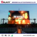 P4/P6/P8/P10/P16 vidéo avant extérieur fixe d'écran de visualisation de panneau de la maintenance DEL pour la publicité