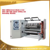 (NXQ-1300)切り開き、巻き戻す機械高速