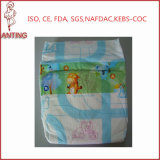 아프리카를 위한 OEM Service 중국 ISO Factory Procucing Dry Disposable Baby Diaper