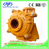 Bearing House를 가진 원심 Horizontal Slurry Pump