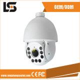 Fabbricazione esterna dell'alloggiamento della macchina fotografica della cupola dell'alloggiamento della videocamera di sicurezza del CCTV fatta in Cina