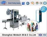 Máquina de etiquetado de alta velocidad (MR-4P)