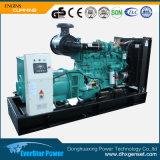 500kVA Cummins Engine Diesel Generator