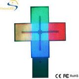 高品質LEDの薬学の十字の倍は味方した