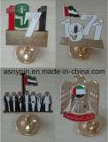 1971마리의 아랍 에미리트 연방 7 토후국 트로피