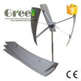 turbina de vento da linha central 300W/lâmina verticais do gerador com Ce