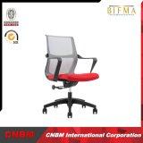 Chaise moderne Cmax-CH145b de bureau de maille