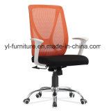 Оптовые коммерчески стулы офиса ткани сетки мебели