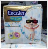福建省の赤ん坊のおむつの製造者の元の卸し売りEncaierの赤ん坊のおむつ
