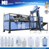 Automatic Pet Bottle Blow Molding Machine (KMA4)