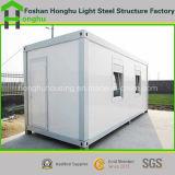 휴대용 가정 Prefabricated 건물 이동할 수 있는 집 콘테이너 집