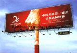 PVC Film (300dx500d 18X12 340g) de PVC Frontlit Flex Banner Printing