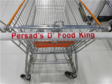 Американская тележка вагонетки покупкы супермаркета магазина металла