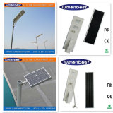 5years Warranty All in One Energy Saving Outdoor/Road Lamp Integrated 60W LED Solar Garden Light