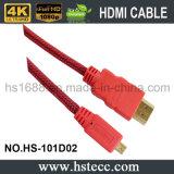 熱い販売のマイクロHDMI M/Mの鋳造物ケーブル