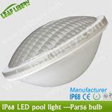 LfPAR56 18W (3528SMD)プラスチックPAR56 315PCS SMD LED LED RGBプールライト