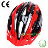 Inmoldの低価格のヘルメット、安い循環のヘルメット、安い価格のバイクのヘルメット