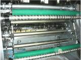 고속 컴퓨터 째는 기계 Lfq-a