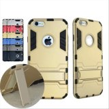 Eficaz Anti-Jogar a caixa combinada da armadura para o iPhone