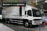 Isuzu Fvzシリーズ貨物トラック