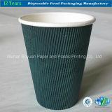 Hohe Qualität Corrugated Cup für Trinkwarm