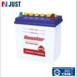 Bateria acidificada ao chumbo N70 de baterias de automóvel da bateria de carro